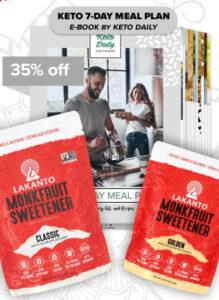 lakanto sweetener bundle